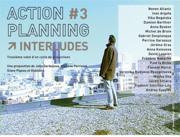 Visuel de l'événement tiré de la vidéo de <a href='http://nevenallanic.com/bckSite/video/poeme/poeme.html' target=_blank>Neven Allanic, Poème, 2007. Vidéo 5 min. 12. © Neven Allanic</a>