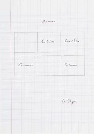 Eric Pougeau, Ma Maison, 2008. Stylo sur papier. Courtesy Galerie Olivier Robert, Paris.